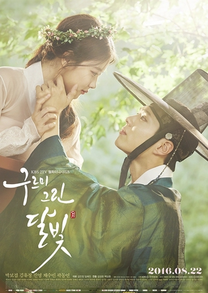 image of drama Moonlight Drawn by Clouds (2016) [KDRAMA]